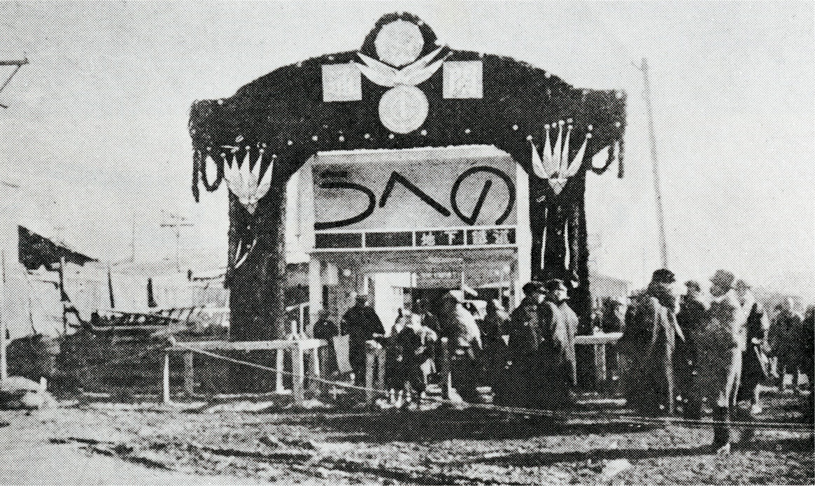 The first subway in Asia opened in 1927. A modern wicket was used, which opened automatically when the train fare was inserted.