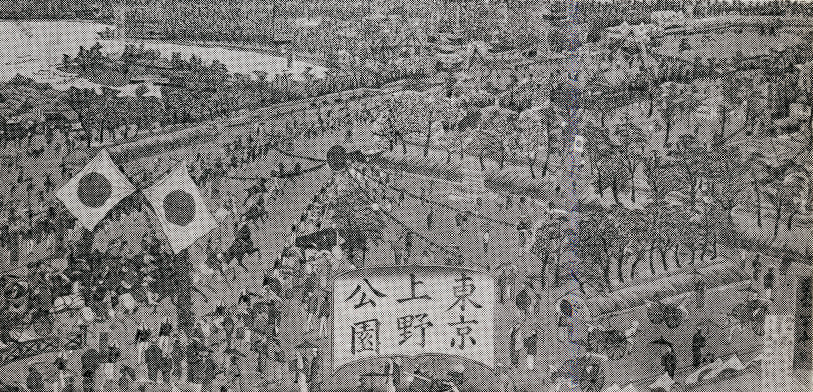 The First National Industrial Exhibition (from the collection of Kotaro Tanaka).