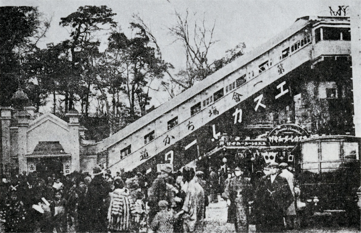 The escalator that appeared at the Tokyo Taisho Industrial Exhibition