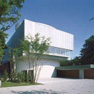 The University Art Museum,Tokyo University of the Arts