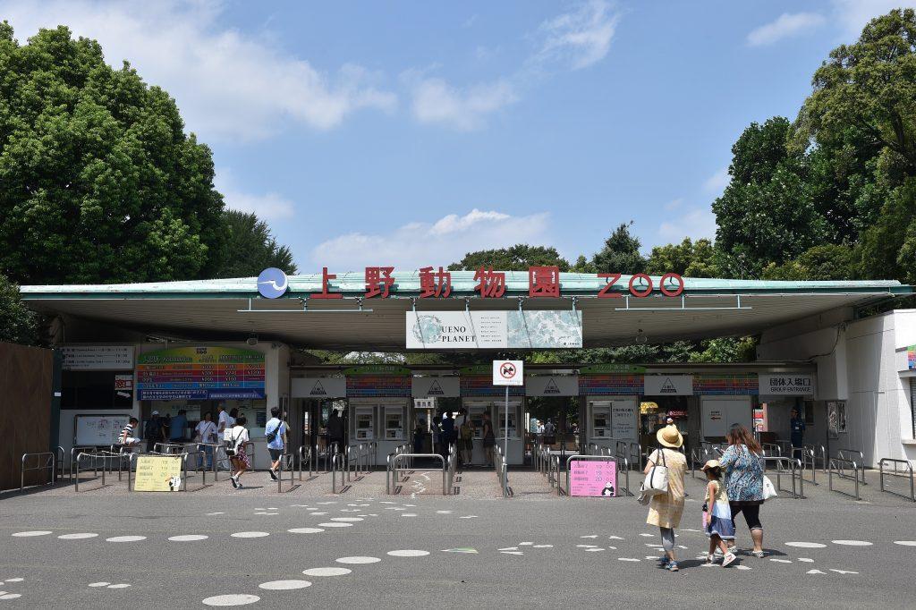 上野動物園 | 施設 | 上野文化の...