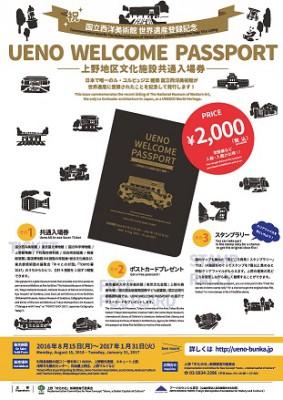 0805_passport