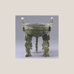 Joint Thematic Exhibition with the Shanghai Museum: Chinese Bronzes