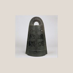 月例講演会「謎の青銅器、銅鐸」