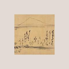 東京藝術大学大学院インターンによるギャラリートーク 「英一蝶の『富士山図』を観よう」