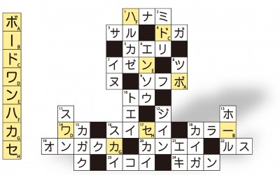cross05