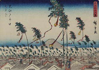 歌川広重《不二三十六景》と幕末・明治の浮世絵展