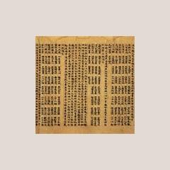書跡―細字法華経と古経典―、染織―法隆寺と正倉院の錦―
