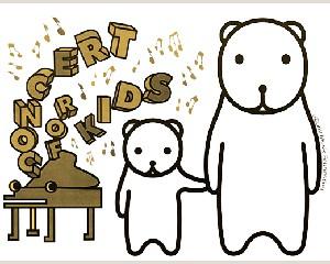 台東区生涯学習センター【Concert for KIDS ~0才からのクラシック~】