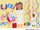 ミニ企画展「第39回未来の科学の夢絵画展」