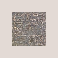 中国の石刻画芸術