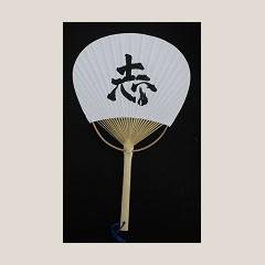 日本文化との出会い「書体験」