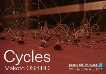 3331アーツ千代田【大城真 『Cycles』】