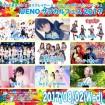 上野水上音楽堂【UENOサブカルフェス2017】