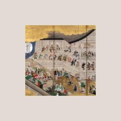 浮世絵と衣装―江戸(浮世絵)