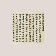 仏教の興隆―飛鳥・奈良