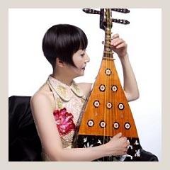 中国の伝統音楽 中国琵琶の演奏