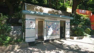 Ikenohata Bentenmae Toilet