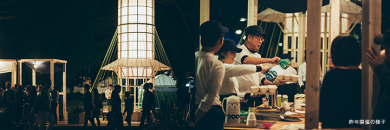 TOKYO数寄フェス2017 ティーテイスターフォレスト