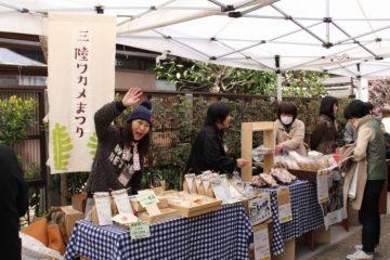 上野桜木あたり【第三回 三陸ワカメまつり2018】