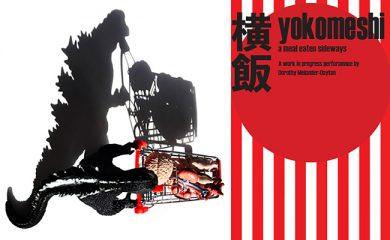 3331 アーツ千代田【横飯/Yokomeshi: a meal eaten sideways】