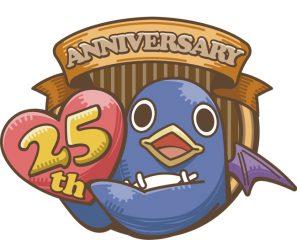3331 アーツ千代田【日本一ソフトウェア設立25周年フィナーレイベント】