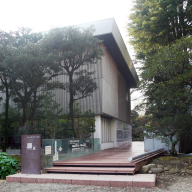 National Archives of Modern Architecture