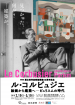 Upon the 60th Anniversary of the NMWA Le Corbusier and the Age of Purism