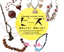 Special Exhibition co-organized by National Museum of Ethnology, and National Museum of Nature and Science Beads in the World: Connecting People with Nature
