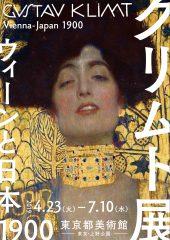 Gustav Klimt: Vienna – Japan 1900