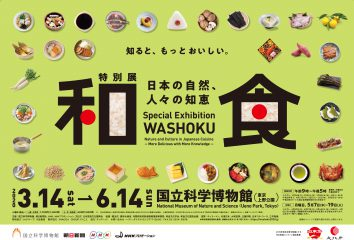 WASHOKU: Nature and Culture in Japanese Cuisine